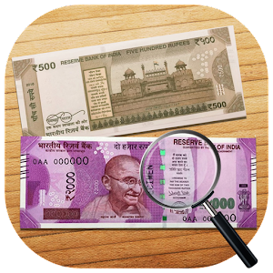 500/2000 Note Guide & Scanner