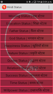 Latest Hindi Status - No Ads - screenshot