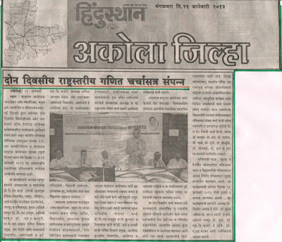 Inaugural Ceremony OF CSIR Sponsored National Level Symposium on Number Theory and Related Topics SNTRT - 2013,On 15-16 January 2013 Organized By - Shantaram Janorkar Foundation  of MathematicsAt. & Post. MAHAN - 444 405 Tq.Barshitakli Dist.Akola(Maharashtra State) India, Phone (Mob): 09021607450,09226442256 E-mail : sjfomindia@gmail.com, dsjanorkar@gmail.com