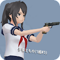 Download School Girls Simulator APK for Android Kitkat