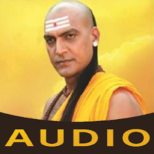 Chanakya Niti Audio