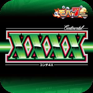 [モバ7]コンチ4X