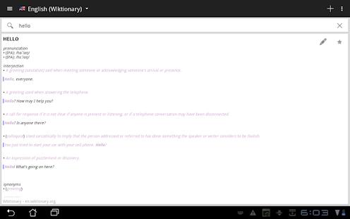Offline dictionaries pro v3.3.1 Apk