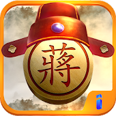 Download Trạng Cờ - Co Tuong Up, Co The APK on PC
