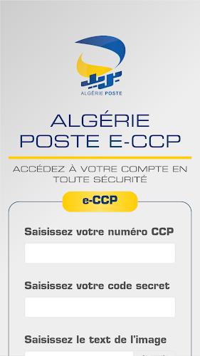 """Résultat de recherche d'images pour """"incon ccp algerie"""""""