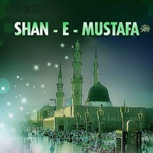 Shan e Mustafa- screenshot