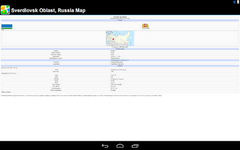 Sverdlovsk Oblast, Russia Map - screenshot