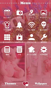 Baby Pink +HOME Theme - screenshot