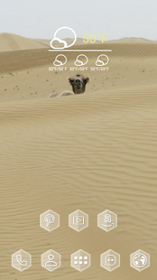 Yellow desert animal theme - screenshot