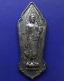 10.พระลีลา 25 พุทธศตวรรษ เนื้อชิน พ.ศ. 2500 พระดีพิธีใหญ่