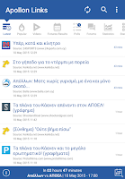 Screenshot of Links & News for Apollon FC