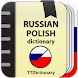 Russian-polish and Polish-russian dictionary
