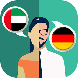 Arabic-German Translator