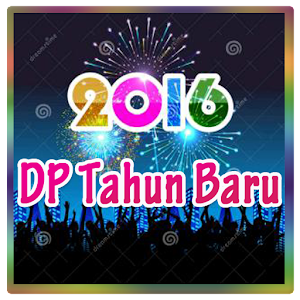 DP New Year 2016