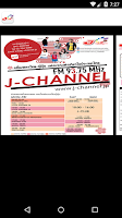 Screenshot of J Channel