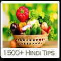 1500+ Hindi Tips APK for Bluestacks