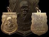หลวงปู่ครูบาอาทะ เนื้อทองแดงกะไหล่ทอง รุ่น 1 ปี 2514 วัดน้ำปั้ว จ.น่าน