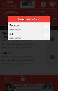 Carro 10 - screenshot