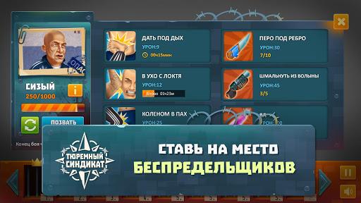 Prison Syndicate - screenshot