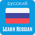 Learn Russian - Phrases and Words, Speak Russian APK for Bluestacks