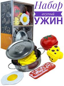 """Игровой набор серии """"Кухня"""", DW230865-9"""