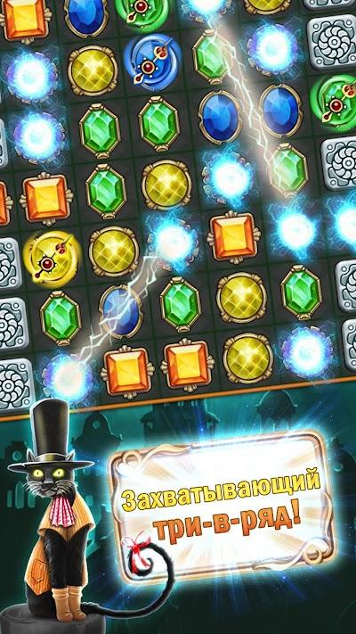 Часовщик игра три в ряд скачать на андроид бесплатно