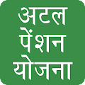 Atal Pension Yojana Hindi APK for Bluestacks