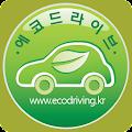 에코드라이브(교통안전공단) for Lollipop - Android 5.0
