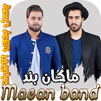 Macan band       on PC / Windows 7.8.10 & MAC