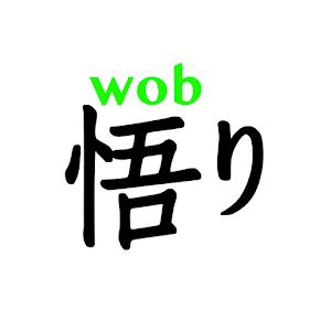 WOB.Satori For PC / Windows 7/8/10 / Mac – Free Download