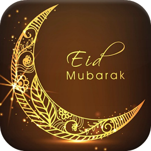 EID Mubarak GIF And SMS Collection
