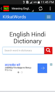 HINDI - ENGLISH TRANSLATOR - screenshot