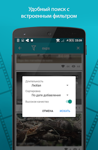 Видео ВК APK for Nokia