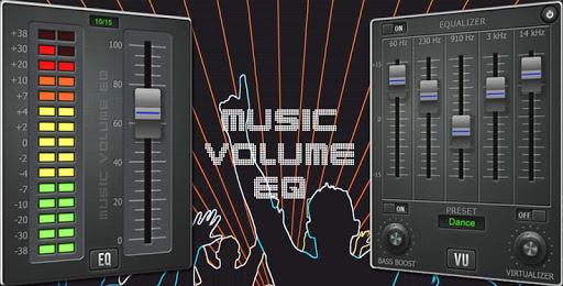 Music Volume EQ - Sound Bass Booster & Equalizer screenshot 8