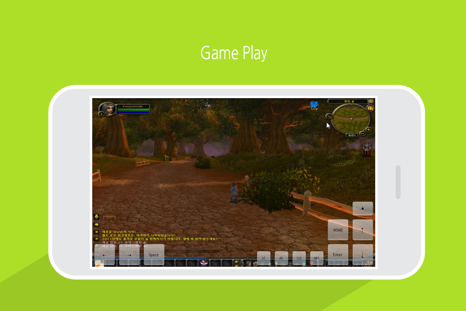 CrazyRemote Pro Screenshot 3