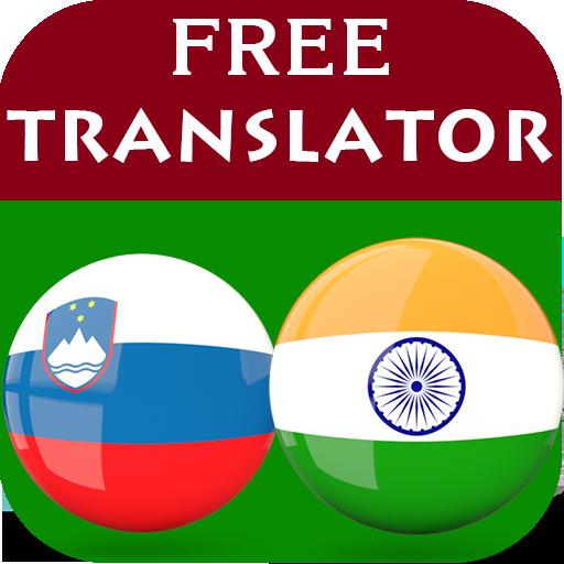 Android aplikacija Slovenian Punjabi Translator na Android Srbija