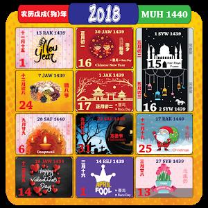 Calendar 2018 February Malaysia | | 2018 january calendar