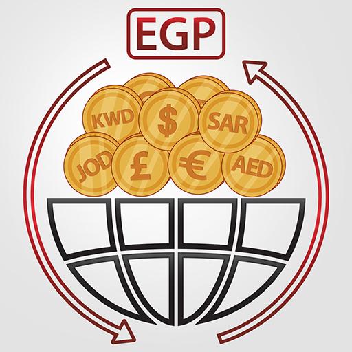 EGP Now - الجنيه الآن (app)