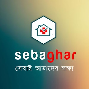 Sebaghar for PC-Windows 7,8,10 and Mac