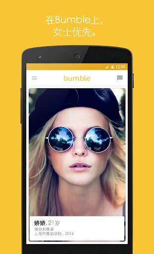 Bumble dating app not on android