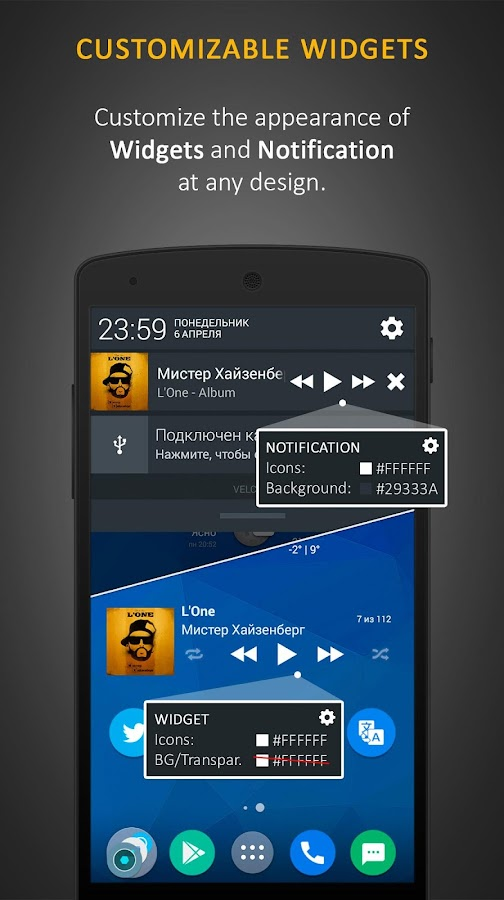 Stellio Music Player Screenshot 6