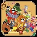 Сборник детские песни