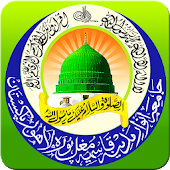 App Anwaar e Madina (Official) APK for Windows Phone