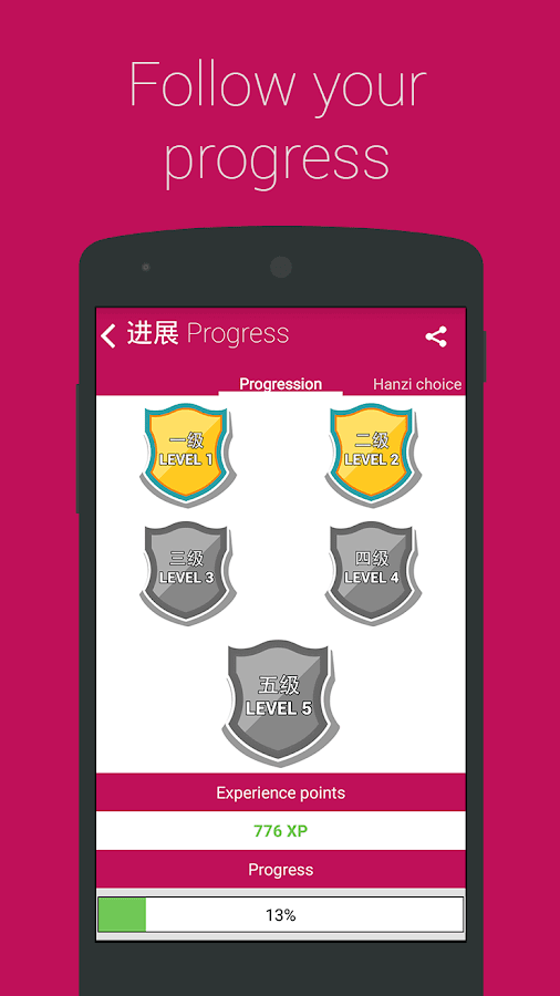 Chinese HSK Classifiers pro Screenshot 6