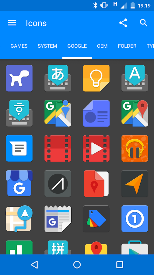 Touch - icon pack Screenshot 7