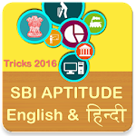 Aptitude 2016-17 for SBI Exams APK Image