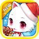 可愛い白猫とカフェでパンを作ろう!:ハッピーハッピーブレッド