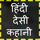 Hindi sexy story APK for Bluestacks