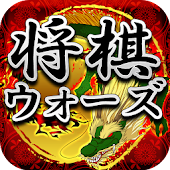 Game Shogi Wars APK for Kindle