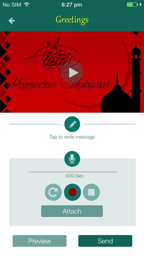 Iqra Islamic Portal Screenshot 4